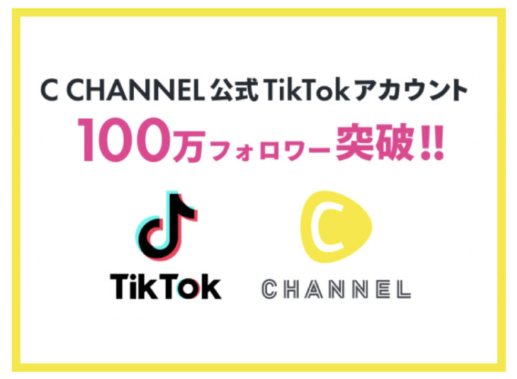 C Channel Mencapai 1 Juta Follower di TikTok!